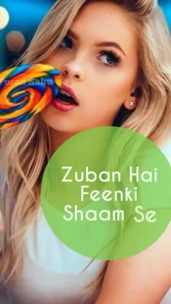 Romantic Love 🎶Song - Puran sahu 0000000 DITU Main Tere Bewajah buran Sahu Oh Mithi SE MY LIFE . NO ONE CAN DO THIS FOR Mithi Decent G Chasni FOR A REASON BUT SOMETIM STUPID AND YOU MAKE BAD DE - ShareChat