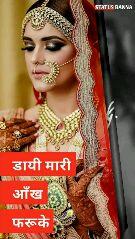 राजस्थानी स्टेटस - STATUS BANNA मोरियो | Ta STATUS BANNA Ta हो हो डावोडे कुऐ पर बोले  - ShareChat