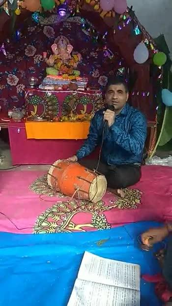 """ऑडियो """"गणपति बप्पा"""" स्पेशल - ShareChat"""