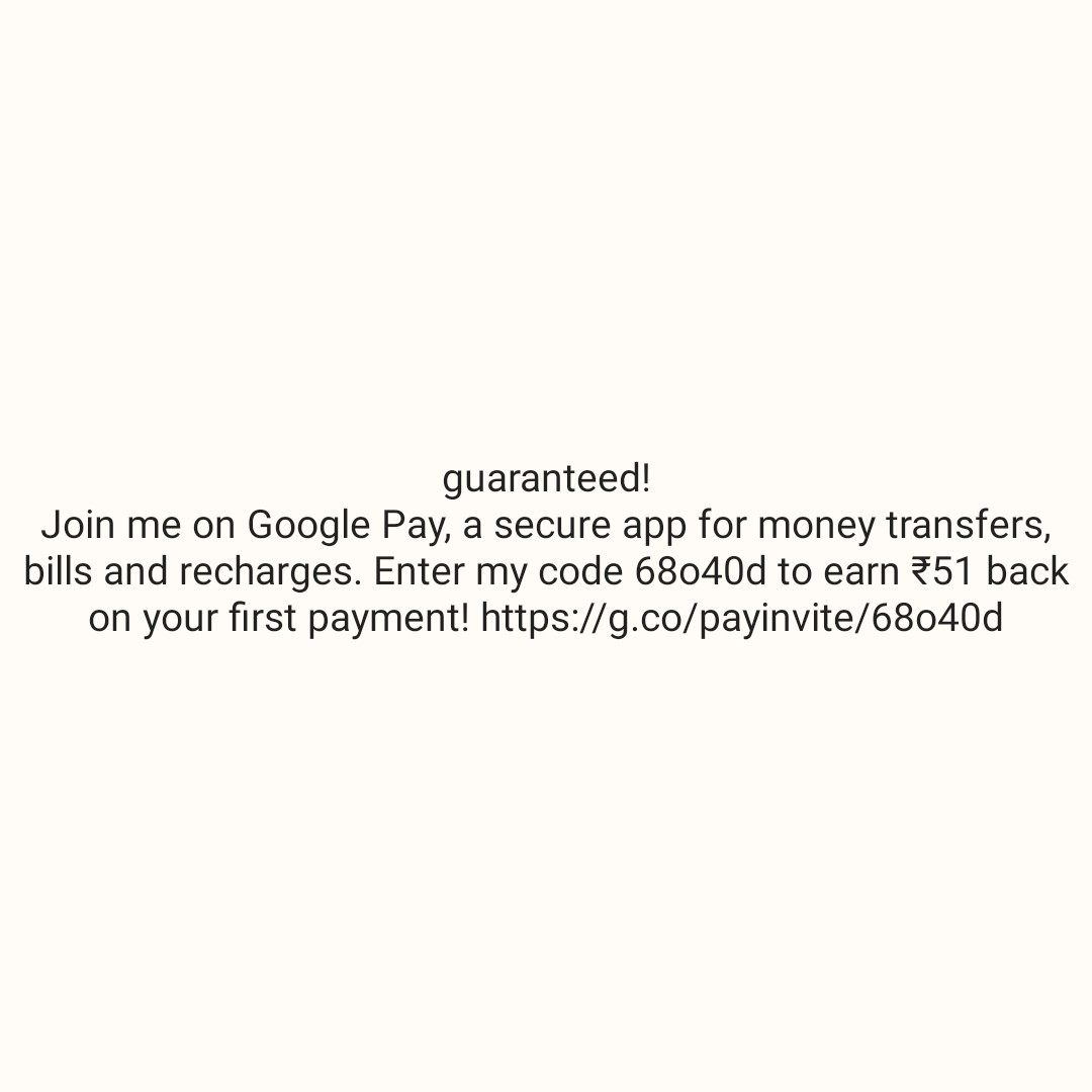 👶 बचपन की यादें - guaranteed ! Join me on Google Pay , a secure app for money transfers , bills and recharges . Enter my code 68040d to earn 51 back on your first payment ! https : / / g . co / payinvite / 68040d - ShareChat