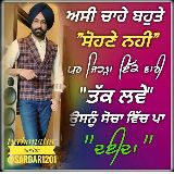 jagjeet jatt - Author on ShareChat: Funny, Romantic, Videos, Shayaris, Quotes