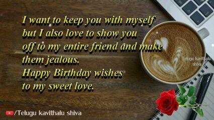Happy birthday Praanu 😍😘😘 - 🎂పుట్టిన రోజు - --💞 🍀 💕 సహన 💕 🍀 💞-- -  ShareChat