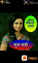 वीरेन्द्र सहवाग बर्थडे - F Google Play Store : share Shayris , Quotes , WhatsApp status TopBuzz Global 12 + INSTALL Contains ads 500 U THOUSAND Downloads 2 , 700 : Social Similar Thriving online community with jokes , shayari collections and viral gossip . READ MORE - ShareChat