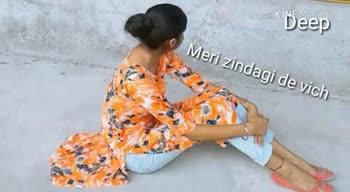 ❤️  ਰੋਮੈਂਟਿਕ ਵਿਡੀਓਜ਼ - Made with KINEMASTER Tu khudh nu mang lai mere layi Made with KINEMASTER Main jo vi haan saina ik tere karke - ShareChat
