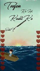 dard bhara video - Tafan Roti Rashti Re ana Full screen video status 22 - ShareChat