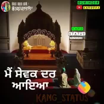 ਤਖਤ ਸ੍ਰੀ ਹਰਮਿੰਦਰ ਸਾਹਿਬ - ShareChat