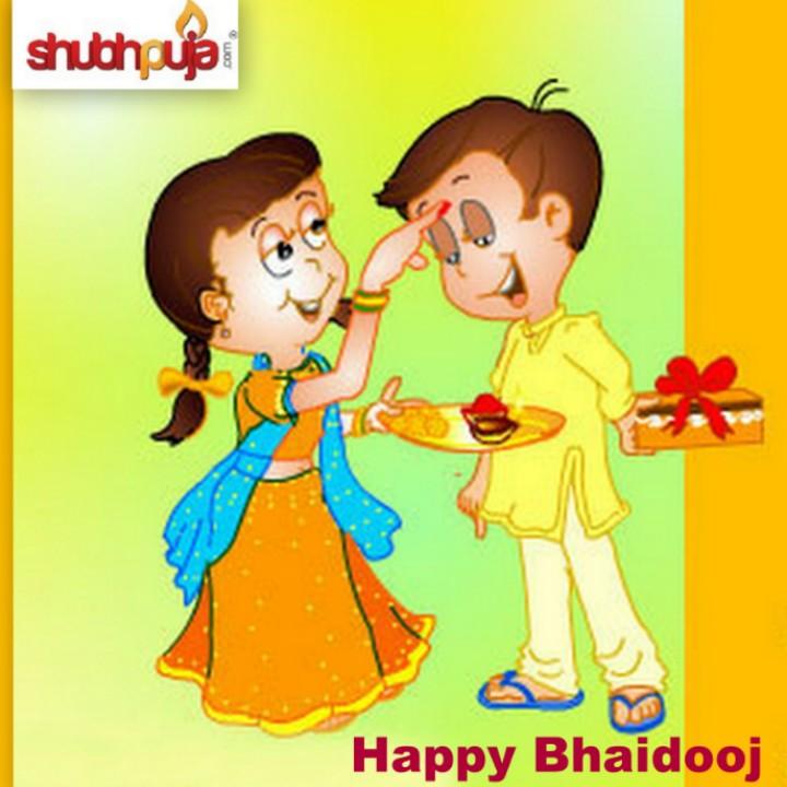 ভারত ছাড়ো আন্দোলন ✊🏼 - shubhpuja Happy Bhaidooj - ShareChat