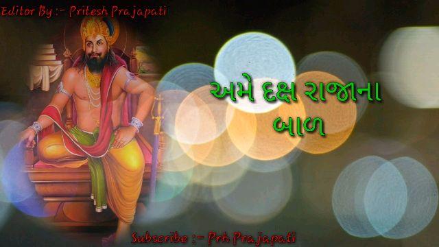 rajshthani status - Editor By : - Pritesh Prajapati Subscribe : - Prh Prajapati - ShareChat