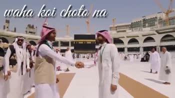🌙ईद मुबारक - ShareChat