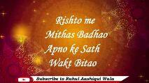 happy diwali - Rishto me Mithas Badhao Subscribe to Rahul Aashiqui Wala HAPPY DIWALI - ShareChat