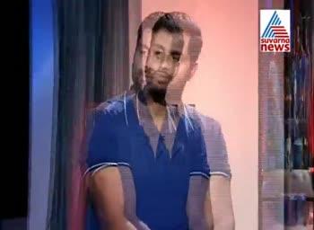 ಸುಮಲತಾ ಅಂಬರೀಶ್ - suvarna news suvarna news ಸುಮಲತಾ ಅಂಬರೀಶ್ WITH ಅಮರ್ . 9 : 00 AM - ShareChat