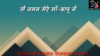 musical.ly  विडिओ - Welike Download appoint अह URE SHURUDDERS * # Welike Download appoint - ShareChat