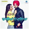 new song joban sandhu - Love low Love Bawa LOVE BAWA O OFFICIAL - ShareChat