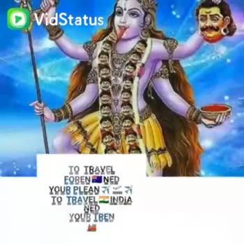 Download jay mahakali ma ભક્તિ & ધર્મ Whatsapp Status