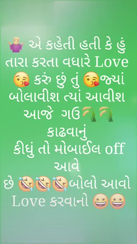 😢 Miss you - F @ sujeet130796 છે . એ કહેતી હતી કે હું તારા કરતા વધારે Love ૧ કરું છું તું * જ્યાં બોલાવીશ ત્યાં આવીશ આજે ગઉ કાઢવાનું કીધું તો મોબાઈલ off આવે છે R S SS બોલો આવો Love કરવાનો હુ છુ Tik Tok @ sujeet130796 . - ShareChat
