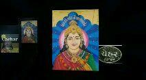 jay chehar ma💖 - Chehar ਮੰਦੀ * STATE OF ADALAJ T . C . G . PALACE : STATE OF ADALAJ ગુજરાત ને ગોડી કરીને Pirul OY ADALAL PALACE - ShareChat