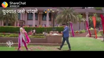 मराठी गाणी - Best Marathi Songs Lyrics, Videos