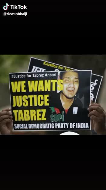 29 जून की न्यूज़ - BURU गशीघ्र पंजीकरण कराये ए इम के अन्तराल पर लगवाना सुनिश्चित Tik Tok @ rizwanbhaiji # LAW Tabrez # JusticeForTabrez @ rizwanbhaiji - ShareChat