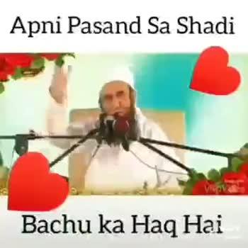 🤲 इबादत - Apni Pasand Sa Shadi Bachu ka Haq Hai Apni Pasand Sa Shadi Bachu ka Haq Hai - ShareChat