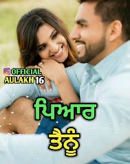 romantic pics😍 - OOFFICIAL AULAKH 16 - ShareChat