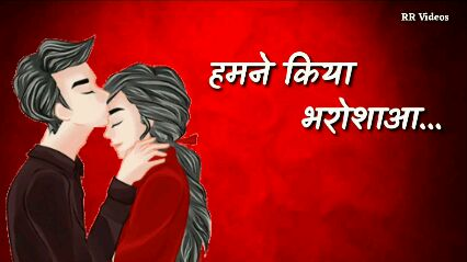 📽दबंग सरकार - RR Videos तुमने तो RR Videos Thanks For Watching - ShareChat
