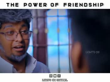 friendship - ShareChat