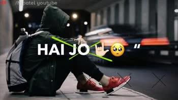💕 लव/ब्रेकअप शायरी वीडियो👬 - ShareChat