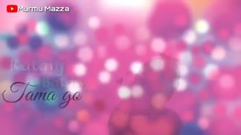 🎧 Short video song - Murmu Mazza Sukh Ini Gaga Aama Murmu Mazza Aamah Umuil Re Injdunj Tahen Na - ShareChat