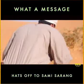 famous water falls 💦 - WHAT A MESSAGE HATS OFF TO SAMI SARANG WHAT A MESSAGE Hlm by SA MI SARANG HATS OFF TO SAMI SARANG - ShareChat