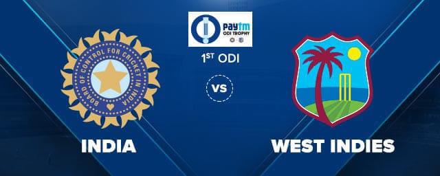 ଭାରତ-ୱେଷ୍ଟଇଣ୍ଡିଜ୍ ମ୍ୟାଚ - Payfm ODI TROPHY 1ST ODI VS INDIA WEST INDIES - ShareChat