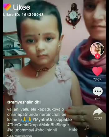 acting star - ShareChat