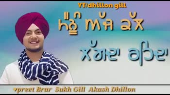 ❤️  ਰੋਮੈਂਟਿਕ ਵਿਡੀਓਜ਼ - ਤੂੰ ਏਦਾ ਰੋਲ Yudhillon gill vpreet Brar Sukh Gill Akash Dhillon Yrdhillongill wa dno a FIZ ' ' ypreet Brur Sukh Gill Alash Dhillon - ShareChat