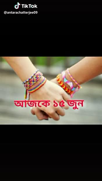 happy friendship👫👬👭 - @ antarachatterjee09 আজকেকীজানা আছে ? XXX ЛHappy Friendship Day @ antarachatterjee09 - ShareChat