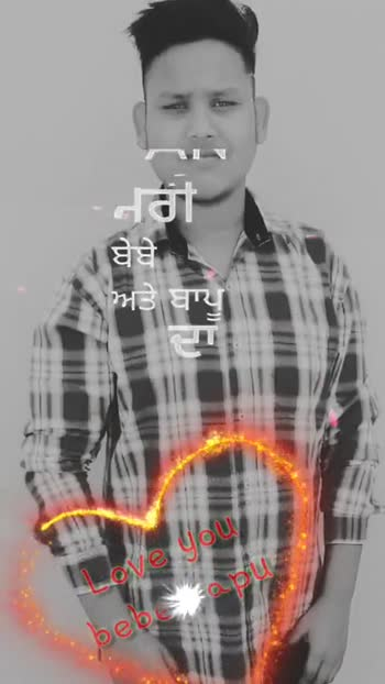 sukh - ਹਾਹਾਂ ਔਖਿਆਂ ਕਦੇ ਵੀ ਨੀ ਡੋਲਣਾ ਤੇ ਗੱਲਾਂ ਦਾ Cou bebe pogu - ShareChat