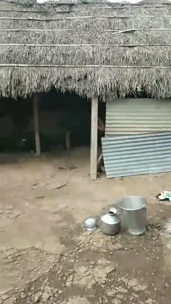 🏠माझा घराचा व्हिडीओ - ShareChat