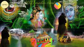 କାର୍ତ୍ତିକ ମାସ ଗୀତ - ପୋଷ୍ଟ କରିଛନ୍ତି : ପୋଷ୍ଟ କରିଛନ୍ତି | KD media cheat @ 73492531 Posted On : ShareChat Kartika Pu ପୋଷ୍ଟ କରିଛନ୍ତି । ଏKD media cheat @ J7349253 ପୋଷ୍ଟ କରିଛନ୍ତି : Posted On : ShareChat eo Kartika - ShareChat