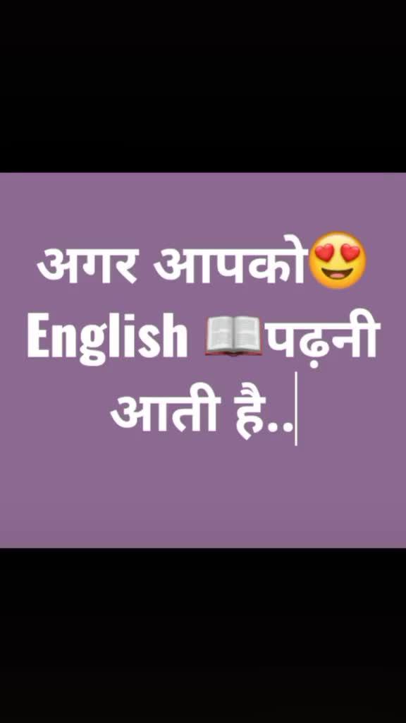 Funny Video - A My They My They They My A My . . . @ preeti . kri1401 हँसो मत जल्दी करो . . . @ preeti . kri1401 - ShareChat