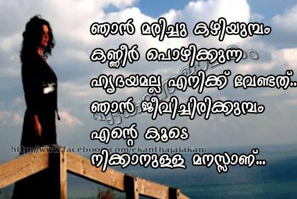 Achaayathi Pennu Author On Sharechat Inne Sharechatil Verilla