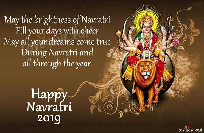 1️⃣ પ્રથમ દિવસ : નવરાત્રી - May the brightness of Navratri Fill your days with cheer May all your dreams come true During Navratri and all through the year . Happy 100 a Navratri 2019 LOVESOVE . COM - ShareChat