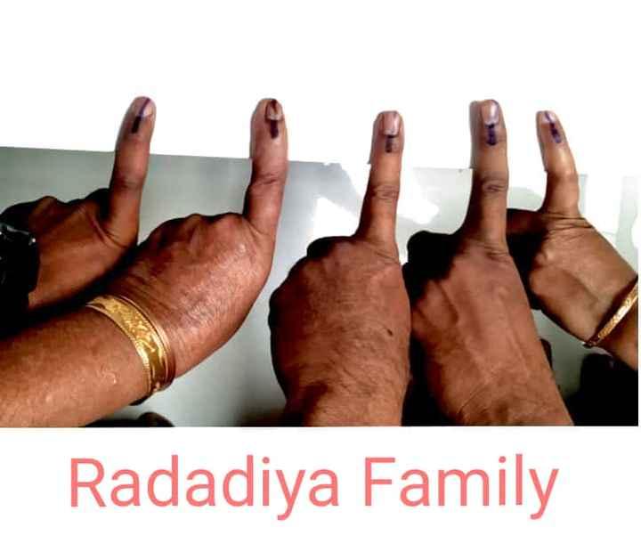 1️⃣ મારો પહેલો મત - Radadiya Family - ShareChat