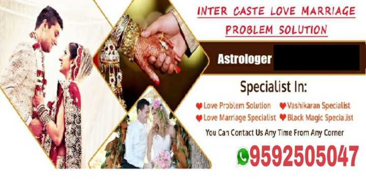 🔯10 फरवरी का राशिफल/पंचांग🌙 - INTER CASTE LOVE MARRIAGE PROBLEM SOLUTION Astrologer Specialist In : Love Problem Solution Vashikaran Specialist Love Marriage Specialist Black Magic Specia . it You Can Contact Us Any Time From Any Corner 09592505047 - ShareChat