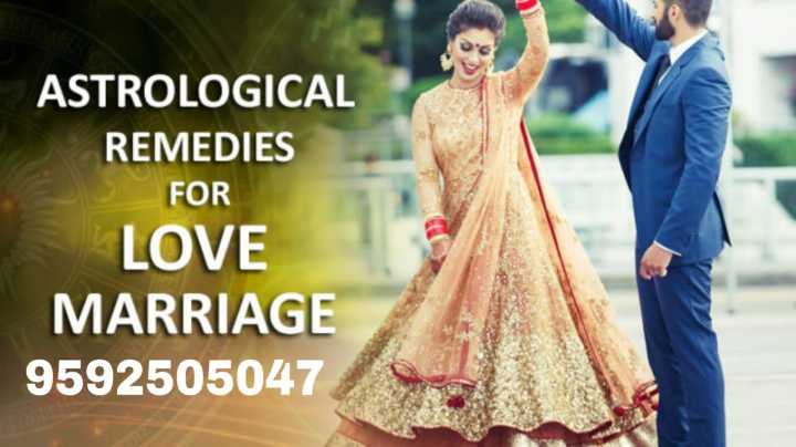 🔯10 फरवरी का राशिफल/पंचांग🌙 - ASTROLOGICAL REMEDIES FOR LOVE MARRIAGE 9592505047 - ShareChat