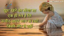 WhatsApp वीडियो - a Jeet Prajapati Lyric - ShareChat