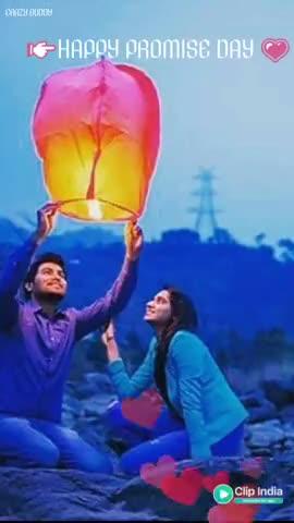 l love song - CZY BLODU 16 HAPPY PROMISE DAY 16 JAISE SAGAR SE LEHAR VITHI HAI India 16 HAPPY PROMISE DAY Duniya bar ki kasme India - ShareChat