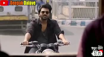 stetus - Deepak Dalave 300 / cor अव्र लाटणे Deepak Dalave 丽 - ShareChat