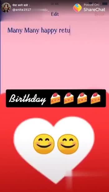 happy birthday 🎂 🎂 - ShareChat