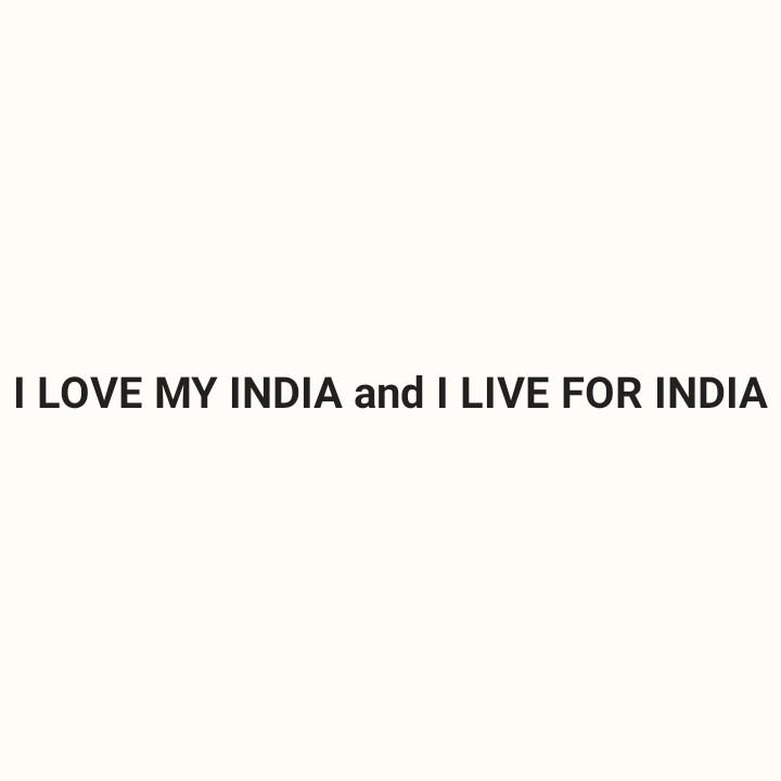 ജെല്ലി സ്ലൈസ് - I LOVE MY INDIA and I LIVE FOR INDIA - ShareChat