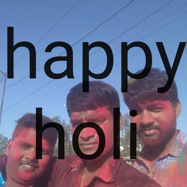 🎉होली के गीत 😍 - happy holi - ShareChat