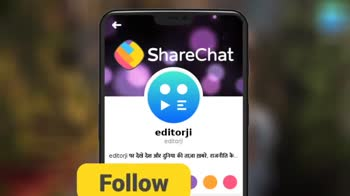 ✋ कांग्रेस की वापसी - editorji सचिन पायलट उप मुख्यमंत्री , राजस्थान for the latest news updates download editorji GET IT ON Download on the Google Play I App Store - ShareChat