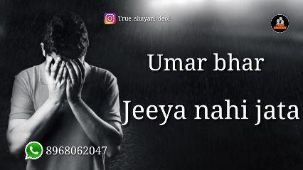 30 सितंबर की न्यूज़ - SKRUARY Kiya nahi jata 8968062047 Thanks for watching - ShareChat